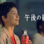 【宮崎あおい】午後の紅茶CMのショートはカツラ?大竹しのぶに似てる!